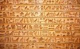 Una paret plena de jeroglífics
