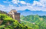 La Gran Muralla xinesa